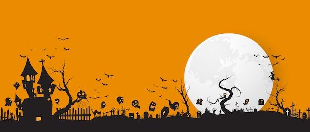 Manifesto del partito di halloween. sfondo di carnevale concept design Vettore Premium