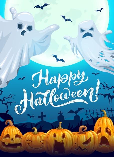 Manifesto di halloween con i fantasmi dei cartoni animati. biglietto di auguri con fantasmi, pipistrelli volanti e zucche jack-o-lantern sotto la luce della luna piena nel cimitero notturno. happy halloween party spettrali personaggi divertenti Vettore Premium