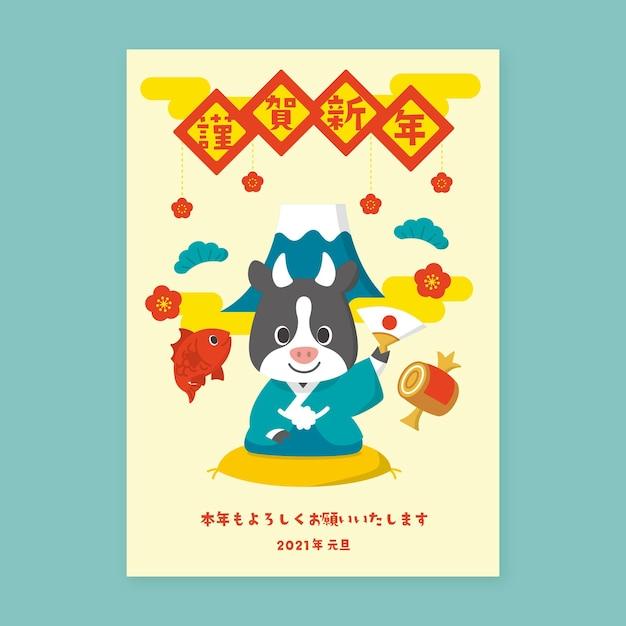 Modello di cartolina del nuovo anno 2021 dipinto a mano Vettore Premium