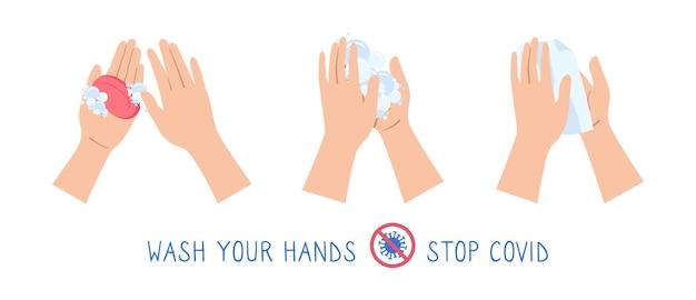 Metodo di lavaggio del sapone per le mani, set di cartoni animati per il lavaggio delle fasi interrompi l'infografica del coronavirus flaconi disinfettanti per la disinfezione piatta, raccolta di gel antisettico Vettore Premium