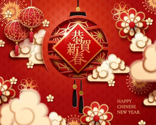 Lanterna appesa e nuvole in arte di carta, felice anno lunare scritto in caratteri cinesi Vettore Premium