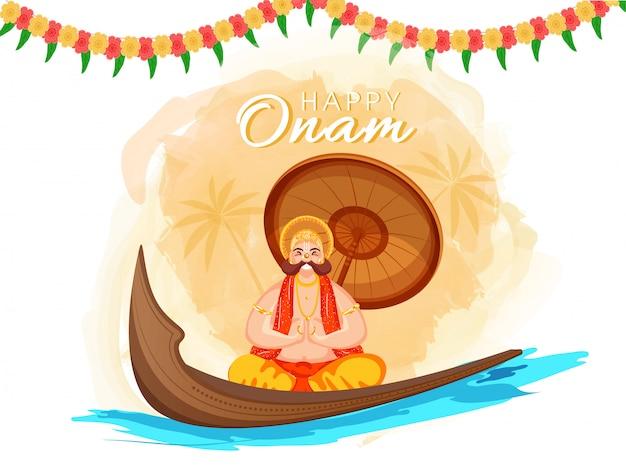 Il re mahabali doing namaste di felicità si siede sulla barca di aranmula con il fondo di effetto dell'acquerello per la celebrazione felice di onam. Vettore Premium