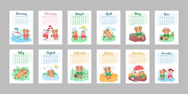 Disegno del modello di calendario cinese felice anno 2021 con