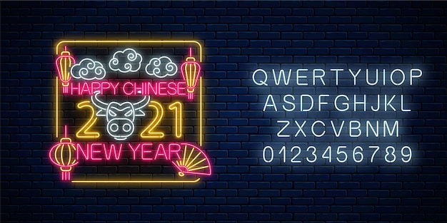 Happy chinese new 2021 year of white bull greeting card design in neon style with alphabet. Vettore Premium