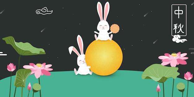 Felice anno nuovo cinese 2021. cartoon little ox character design con costume rosso cinese tradizionale, tenendo il lingotto d'oro cinese isolato. l'anno del toro. zodiaco del bue. Vettore Premium