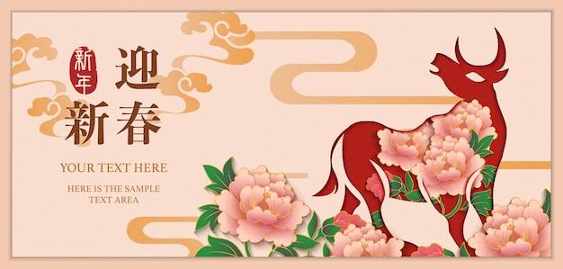 Felice anno nuovo cinese del bue in linee dorate Vettore Premium