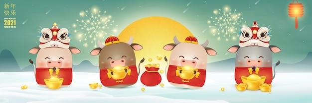 Felice anno nuovo cinese del bue. simbolo dello zodiaco dell'anno 2021. saluto di design del personaggio di bue simpatico cartone animato Vettore Premium