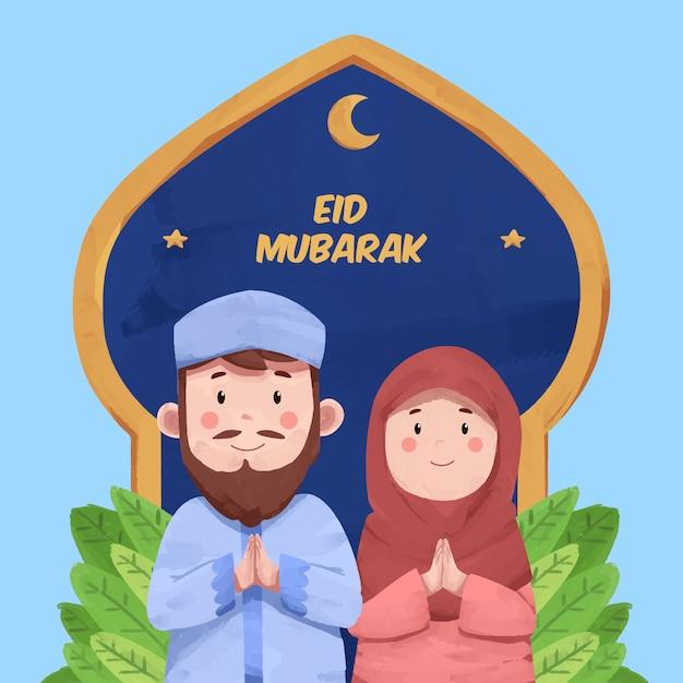 Cartolina d'auguri felice dell'illustrazione dell'acquerello di eid mubarak Vettore Premium
