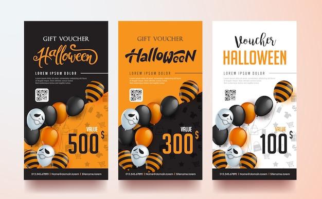 Felice modello di banner di vendita di halloween con palloncini design. Vettore Premium