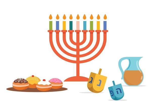 Felice hanukkah, sfondo del festival ebraico delle luci per biglietto di auguri, invito, banner con simboli ebraici come giocattoli dreidel, ciambelle, portacandele menorah. Vettore Premium