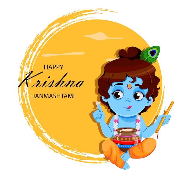 Felice krishna janmashtami. piccolo lord krishna Vettore Premium