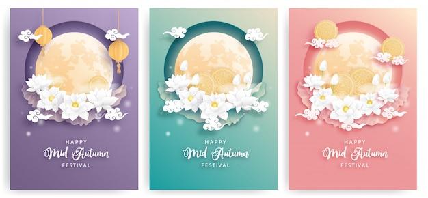 Felice insieme di carte mid autumn festival con bellissimo fiore di loto e luna piena, sfondo colorato. illustrazione del taglio della carta. Vettore Premium