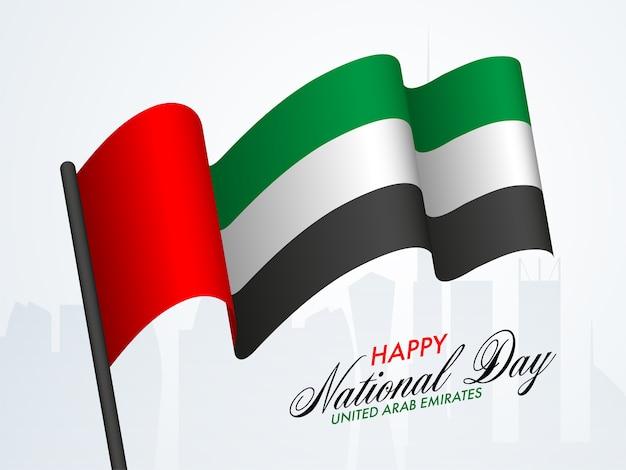 Felice giornata nazionale concetto con ondulata bandiera degli emirati arabi uniti su sfondo bianco. Vettore Premium