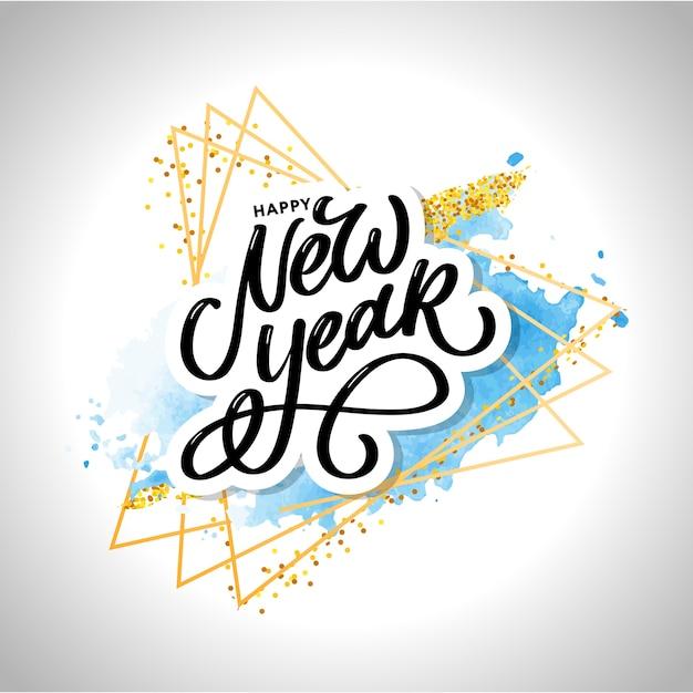 Felice anno nuovo scritte a mano moderna pennello lettering Vettore Premium