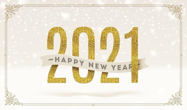 Felice anno nuovo - illustrazione di vacanze. Vettore Premium