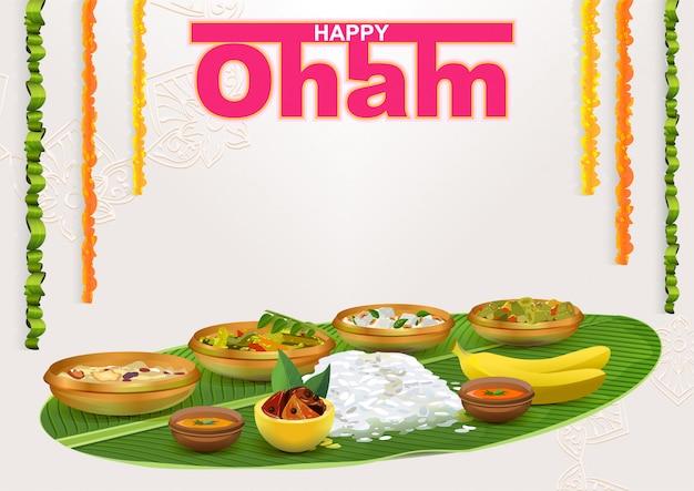 Happy onam. cibo per la festa indù in kerala Vettore Premium