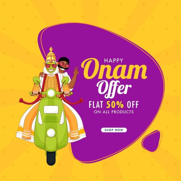 Manifesto di vendita di happy onam con offerta scontata del 50%, allegro ballerino kathakali e uomo dell'india del sud in sella a uno scooter. Vettore Premium