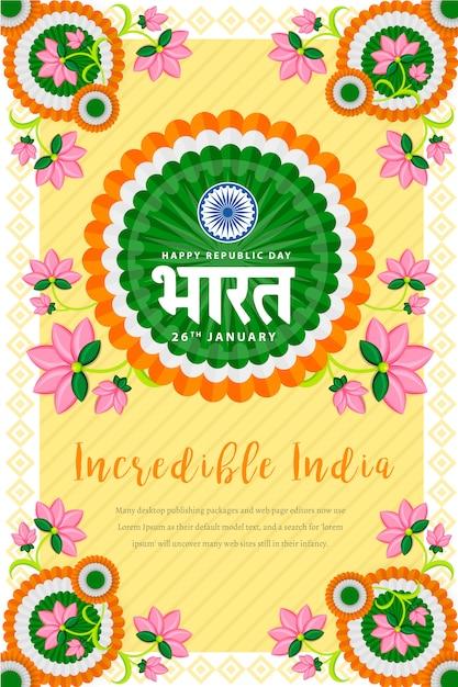 Manifesto festival indiano festa della repubblica felice Vettore Premium