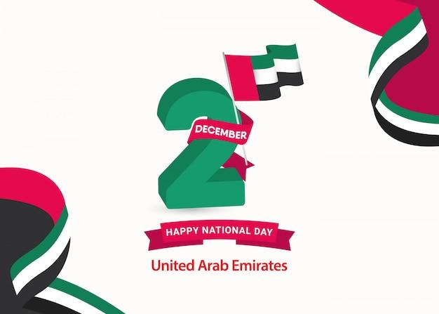 Modello di felice giornata nazionale degli emirati arabi uniti. Vettore Premium