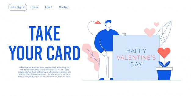 Progettazione felice della pagina di atterraggio dell'invito di san valentino Vettore Premium