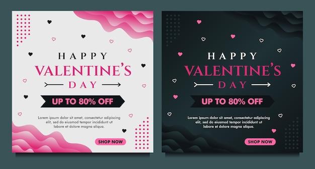 Felice banner di vendita di san valentino, modello di post sui social media con sfondo scuro e grigio Vettore Premium