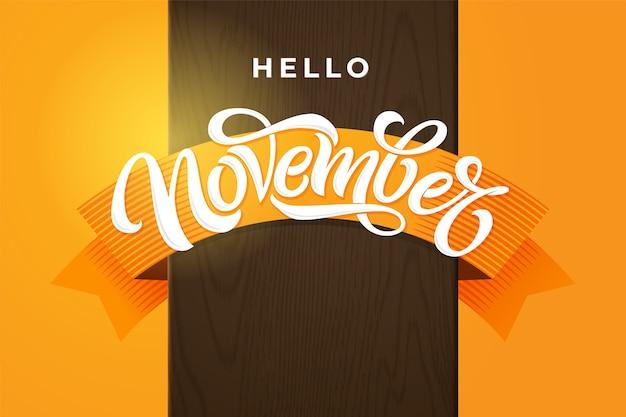 Ciao tipografia di novembre. calligrafia moderna pennello con nastro arancione su struttura di legno marrone scuro. lettering biglietto di auguri, banner di social media, design di stampa. Vettore Premium