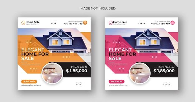 Modello di banner quadrato post social media aziendale di vendita domestica Vettore Premium