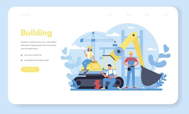 Banner web o pagina di destinazione per l'edilizia. Vettore Premium