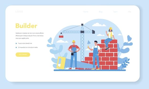 Pagina di destinazione web per l'edilizia abitativa. lavoratori che costruiscono casa con strumenti e materiali. processo di costruzione della casa. concetto di sviluppo della città. illustrazione vettoriale piatto isolato Vettore Premium