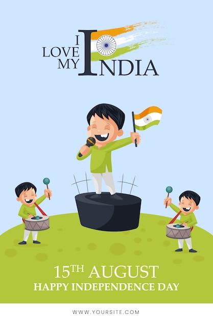 Amo il mio ragazzo indiano che canta i desideri del giorno dell'indipendenza Vettore Premium