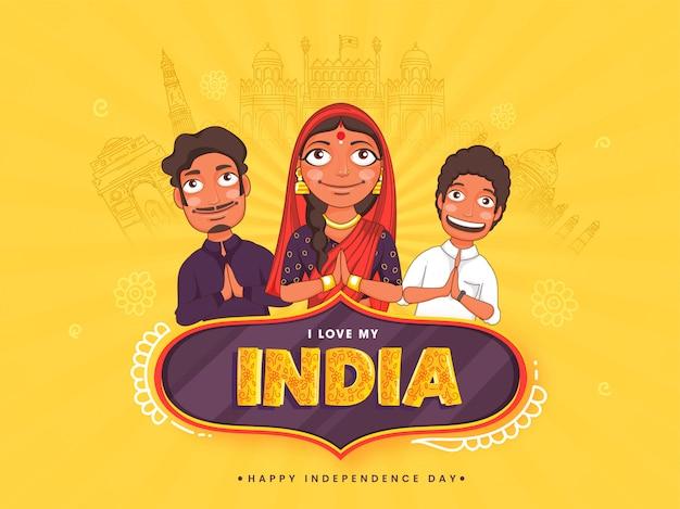 Amo il mio testo in india nel telaio d'epoca con famiglia indiana facendo namaste su sfondo giallo di schizzi famosi monumenti per il giorno dell'indipendenza. Vettore Premium
