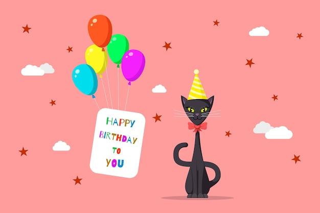 Illustrazione del simpatico gatto con palloncini colorati. buon compleanno biglietto di auguri Vettore Premium
