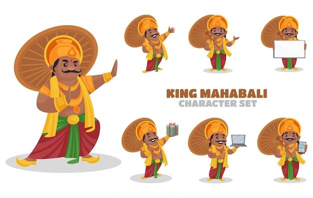 Illustrazione di re mahabali set di caratteri Vettore Premium