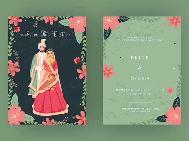 Layout del modello di carta di matrimonio indiano con immagine di coppia nella vista anteriore e posteriore Vettore Premium