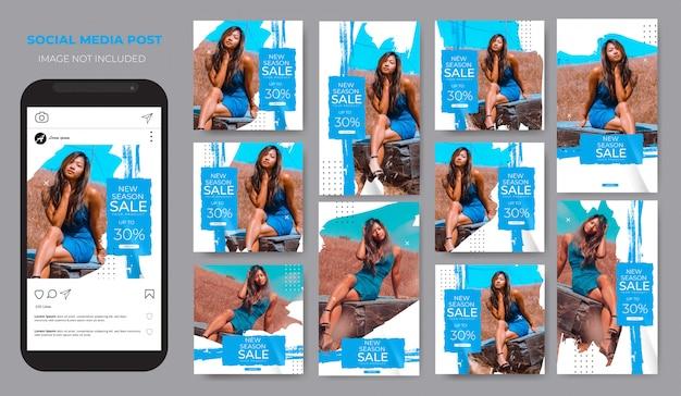 Instagram ha impostato il modello di feed post pennello blu di vendita di moda Vettore Premium