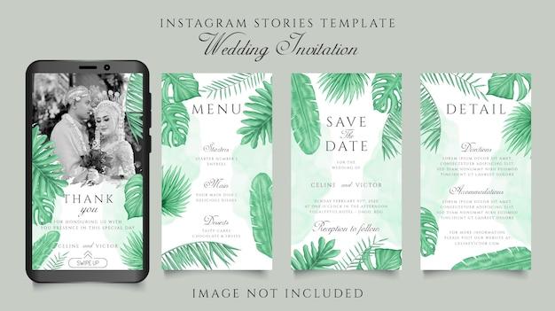 Modello di storie di instagram per il tema dell'invito di nozze con il fondo floreale delle foglie tropicali della pianta Vettore Premium