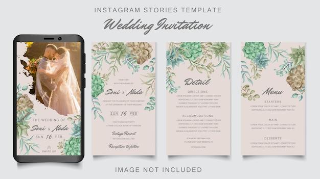 Invito a nozze modello storie di instagram con cornice colorata succulenta Vettore Premium