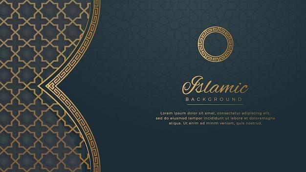 Ornamento di lusso islamico border frame arabesque pattern background Vettore Premium