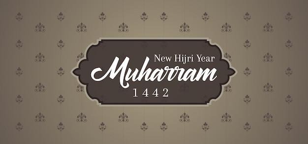 Capodanno islamico. cartolina d'auguri felice di muharram con fondo ornamentale Vettore Premium