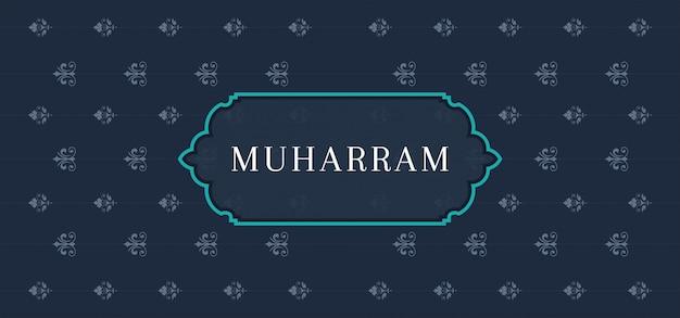 Capodanno islamico. cartolina d'auguri felice di muharram Vettore Premium