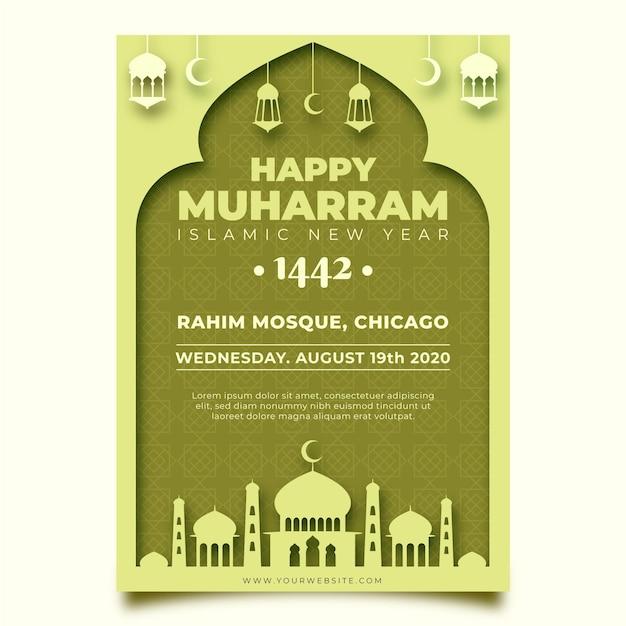 Manifesto del nuovo anno islamico in stile carta Vettore Premium