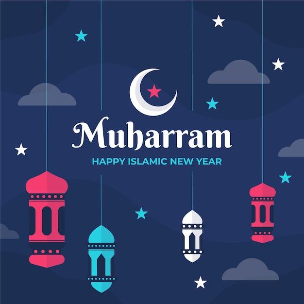 Capodanno islamico con falce di luna Vettore Premium