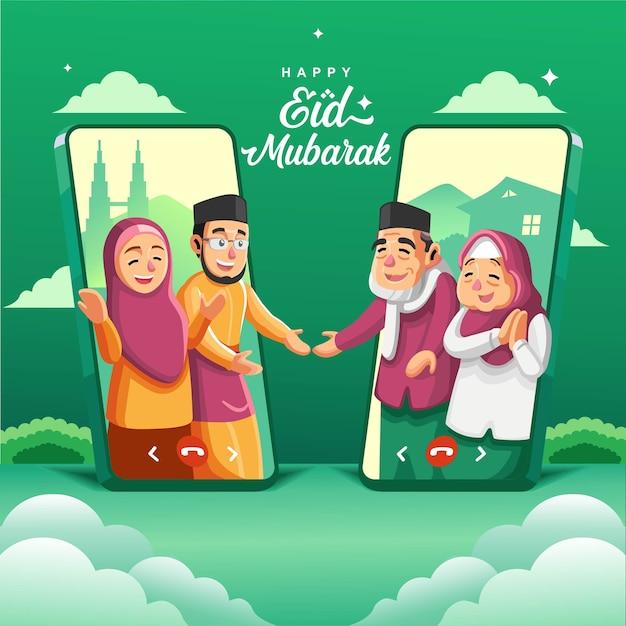 Le persone islamiche salutano con la teleconferenza nella versione tre di holiday ramadan. Vettore Premium