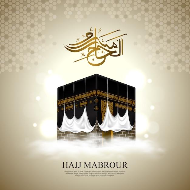 Sfondo di pellegrinaggio islamico Vettore Premium
