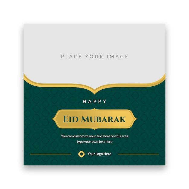 Modello di social media poster islamico Vettore Premium
