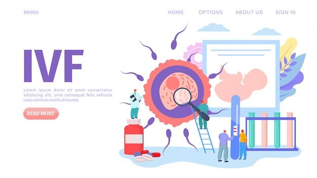 Concetto di fertilità medica ivf, illustrazione della pagina web. assistenza ginecologica, modo alternativo per la gravidanza in ospedale Vettore Premium