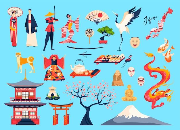 Insieme dell'illustrazione del popolo giapponese e del giappone, personaggio dei cartoni animati in costume tradizionale o kimono, ciliegia sakura, punto di riferimento del tempio Vettore Premium