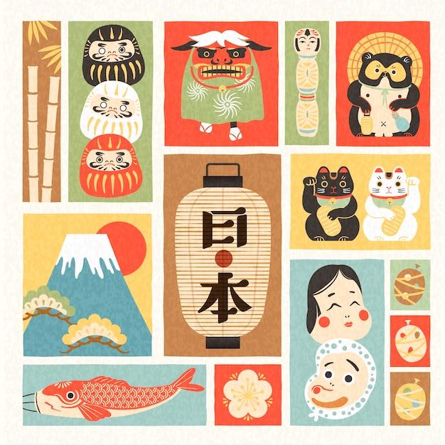 Set di simboli della cultura giapponese, stile del simbolo rappresentativo e nome del paese del giappone in giapponese al centro Vettore Premium