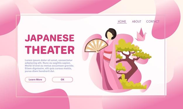 Illustrazione di vettore piatto simbolo giapponese. carattere geisha. Vettore Premium