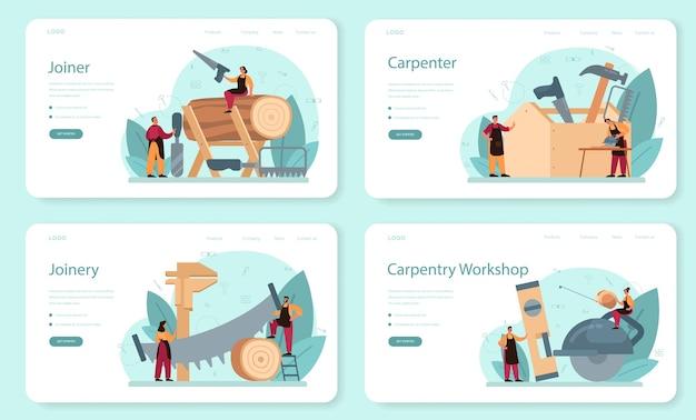 Banner web o pagina di destinazione di jointer o carpentiere. Vettore Premium